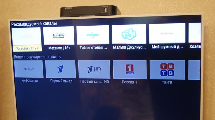 """На приставке GS B531N теперь появились такие тематические фильтры каналов как """"Рекомендуемые каналы"""" и """"Ваши популярные каналы"""". Это чтобы не бегать по каналам, не листать."""