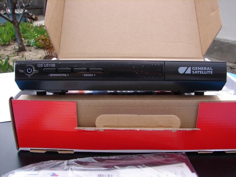 GS U510B black