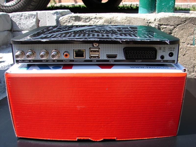 GS E501 - задняя панель