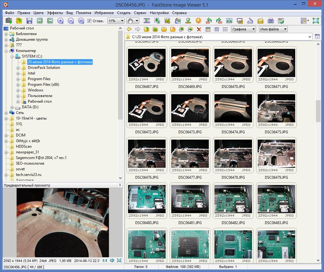 FatStone Image viewer - главное окно программы
