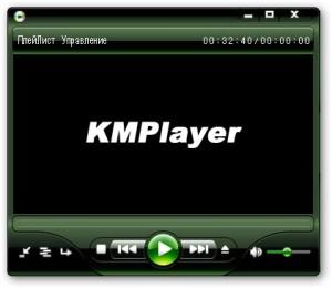 Настройка KMPlayer для работы с автозапуском