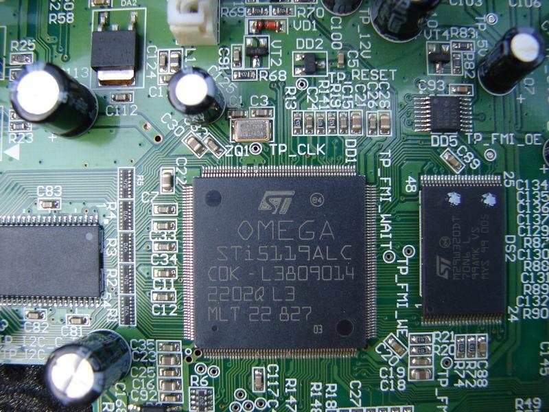 центральный процессор ресивера GS 8300