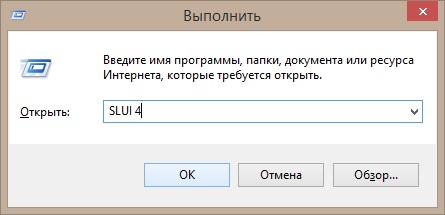 phone_actuvation_windows