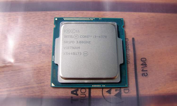 komputer_za_50000_2016-god-processor