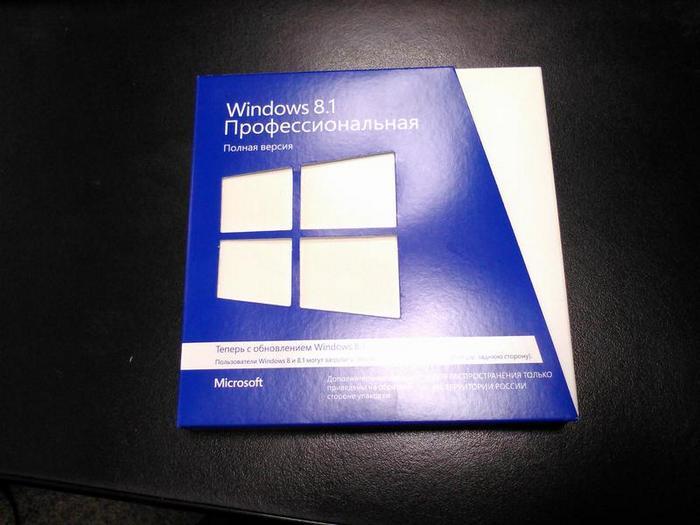windows-8.1_professional_kupit-krasnodar