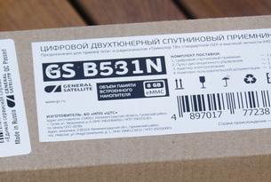 Ресивер для Триколор GS B531N - обзор
