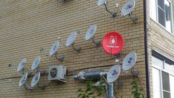 Сервисный центр триколор тв в г. Краснодаре - установка антенн и их ремонт