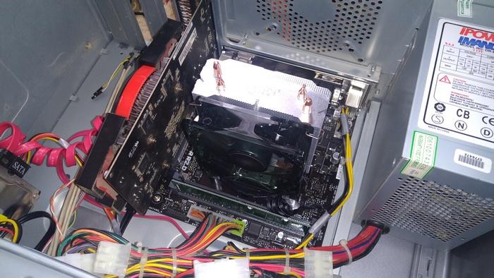 В случае компьютера на фотографии - заменен процессор, материнская плата, модуль памяти, блок питания. Остались - видеокарта, блок питания, накопитель данных, dvd-rom