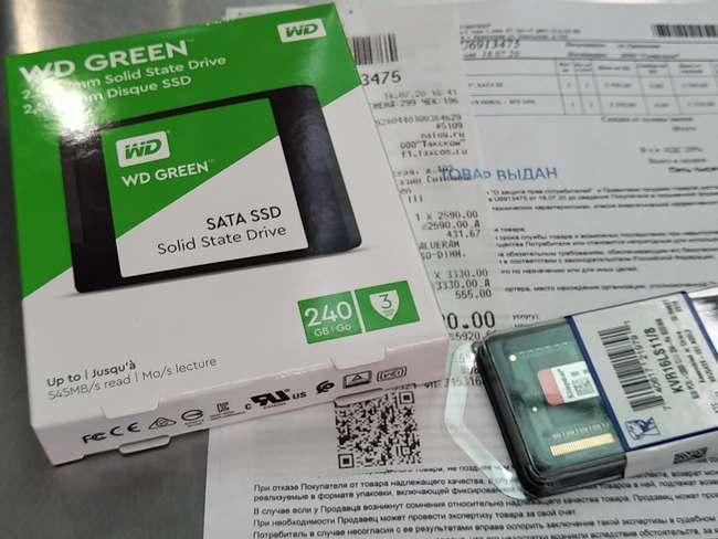 После согласования с заказчиком было решено реализовать замену и той и другой детали - на замену 2гб озу был приобретен модуль на 8гб, на замену жесткому диску - SSD WD Green на 240 гб.