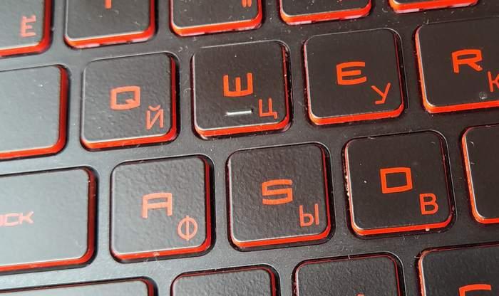 Клавиатура ноутбука MSI GL63 8RC. И тот и другой языки набора - одного цвета. Смотрим зазоры. Смотрим на странный шрифт - буква W - в особенности интересна