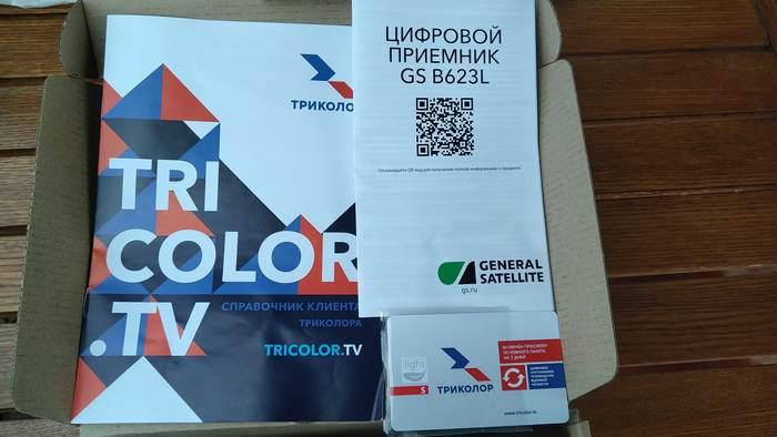 GS B623L - описание на сам приёмник и общее руководство абонента Триколор ТВ.