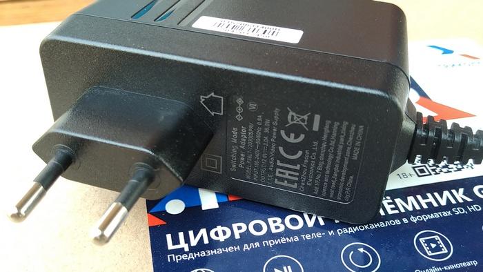 GS B623L - блок питания на 3 ампера